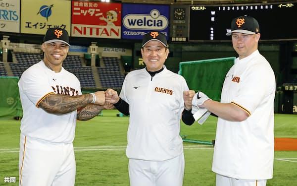 巨人・原監督(中央)とポーズをとる新外国人選手のエリック・テームズ外野手(左)、ジャスティン・スモーク内野手(13日、東京ドーム)=共同