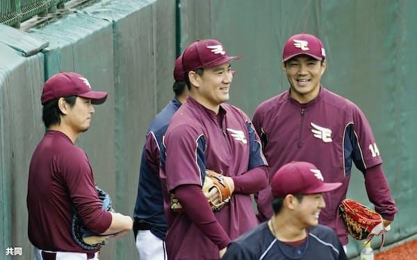 練習で涌井(左)、則本昂(右)らと笑顔を見せる楽天・田中将(14日、楽天生命パーク)=共同