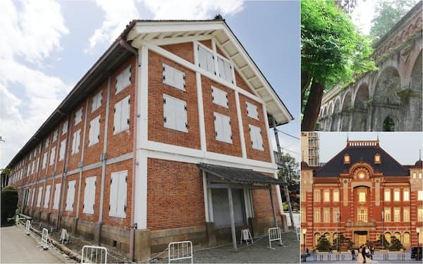 富岡製糸場(写真左)、琵琶湖疏水 南禅寺水路閣(右上)、東京駅丸の内駅舎(右下)