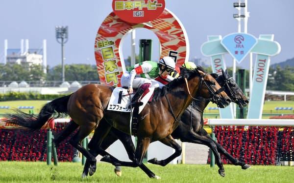 第88回日本ダービーを制したシャフリヤール(奥)。手前は鼻差で惜敗したエフフォーリア(30日、東京競馬場)=共同