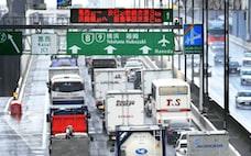 高速道料金に変動制導入 五輪で試行、渋滞緩和なるか
