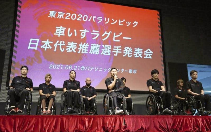 東京パラリンピックの車いすラグビー代表に選出され、記者会見で質問に答える主将の池=前列中央(21日午前、東京都江東区)=共同