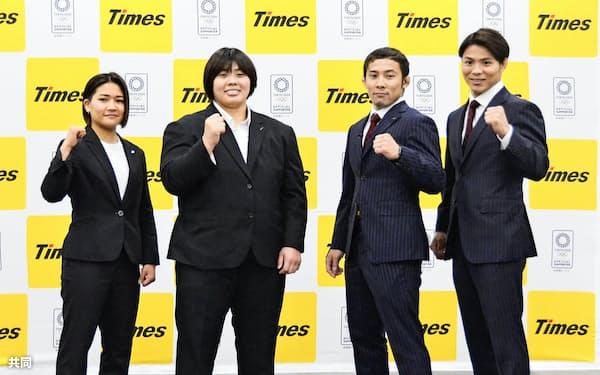 記念写真に納まる東京五輪柔道日本代表の(右から)阿部一二三、高藤直寿、素根輝、渡名喜風南(22日、東京都品川区)=共同