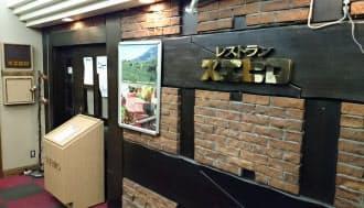 閉鎖された航空会館スエヒロ店。東京電力関係者が多く利用していた(2014年3月撮影)