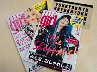 最新の11月号(右)では人気ブランドDKNYのポーチが付録。付録をつければ売れる時代は過ぎたとして、本当に読者が気に入るものを厳選しているという。女性誌がこぞって小さい判型のタイプも出す中、あえて大きな判型(左、9月号)にも乗り出した