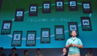 新サービス「Syn.」を発表するKDDIの森岡康一担当部長(16日、東京都港区)