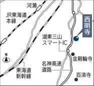 JR河瀬駅から予約制乗合タクシー(近江タクシー(電)0749・22・0106)で約15分。22~30日はJR彦根駅、多賀町役場と湖東三山を結ぶシャトルバスが運行。