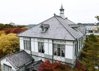 重要文化財に指定されている奈良女子大学の記念館