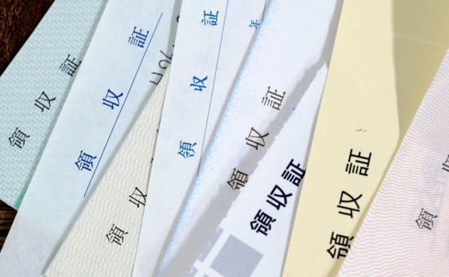 キャッシュレス決済の経費精算、紙の領収書は保存不要