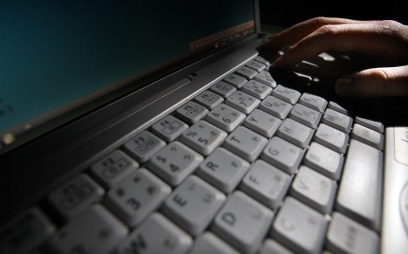 会社のVPN(仮想私設網)にログインするためのパスワードが狙われている