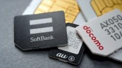 携帯電話やスマートフォンにはSIMカードと呼ぶ小さなICカードが入っている