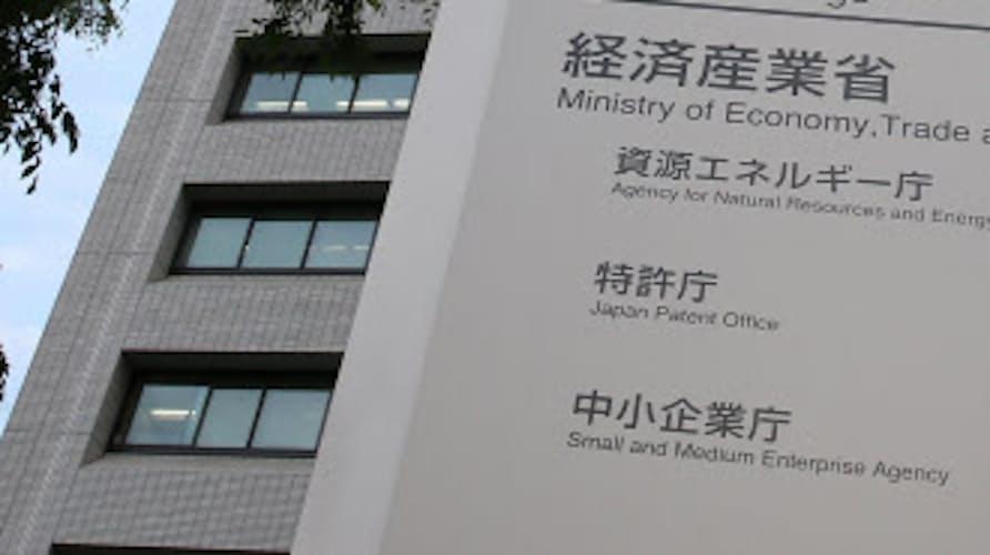 省エネ補助の要件見直し 経産省、高効率設備を優遇