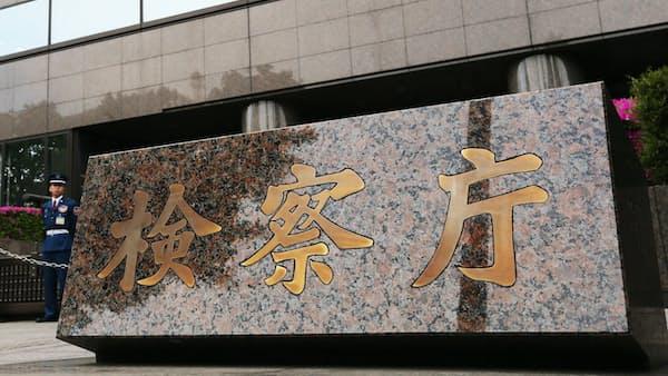 日本版司法取引「活用する」企業4割 本社調査