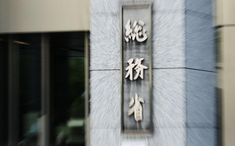 6Gの産官学連携組織、年内に設置 総務省