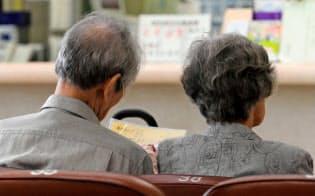 後期高齢者医療制度の軽減特例が見直しになる