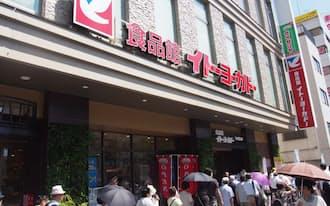 イトーヨーカ堂は都心で小型スーパー「食品館」の出店を増やす(東京・北)。