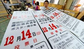 12月14日投票の衆院選に向けて長野県千曲市の「シナノスクリーン工芸」では候補者のポスターが張られる掲示板の製作と出荷がピークを迎えている=共同
