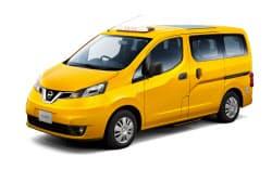 日産の新型タクシー「NV200」