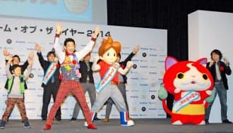 ゲーム・オブ・ザ・イヤー2014の最優秀賞となった「妖怪ウォッチ」。受賞の席ではキャラクターと一緒にラッキィ池田さんらが「ようかい体操第一」を踊った(20日、都内で)