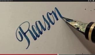 高級万年筆「ナミキファルコン」の書き味を紹介する動画は470万回以上再生される人気に(ユーチューブより)