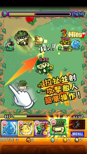 スマホ向けゲーム「モンスターストライク」の台湾版