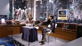 JVCケンウッド丸の内ショールームで11月15日に行われたイベント「音楽の達人 Vol.75」(提供:JVCケンウッド)