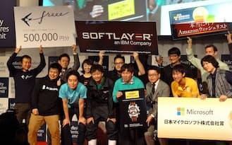 Launch Padの登壇企業の代表ら(4日午前、京都市)