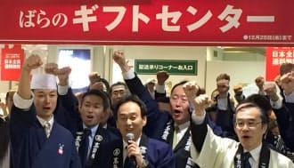 高島屋日本橋店での歳暮商戦に向けた決断式(11月27日)