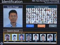 顔の特徴点を抽出し、1秒間に620万人以上の顔写真を照合できる世界一の顔認証技術を持つ