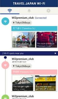 「トラベルジャパンWi-Fi」では、過去にアクセスポイントに接続した地点をタイムライン状に表示する機能がある。外国人観光客が1日の行動を振り返るとともに、後でクーポンを確認できるようにした=ワイヤ・アンド・ワイヤレス提供