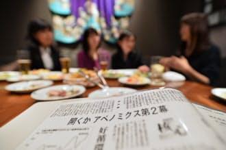 仕事帰りに政治に関する勉強会を開いている会社員ら(8日、東京・銀座)