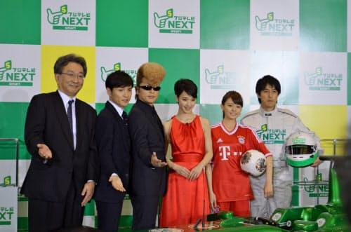フジテレビは2014年3月、CS番組のネット同時配信を始めた(東京・台場の同社本社)