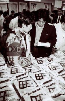 発売と同時にウィンドウズ95を買い求める人々(1995年11月23日午前零時過ぎ、東京・秋葉原)