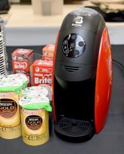 コーヒーメーカーの無料貸出サービス「ネスカフェアンバサダー」