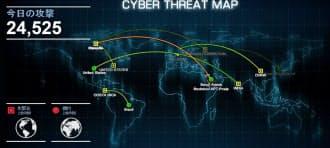 サイバー攻撃は秒単位で繰り返され、国境を越える