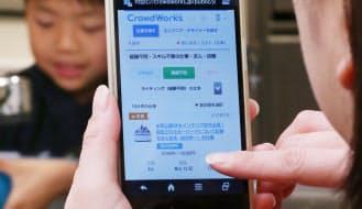 東京近郊に住む主婦、梅原ゆいさん はすきま時間で月10万円稼ぐことも
