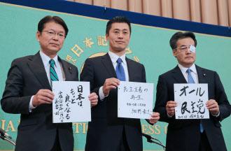 民主党代表選の討論会に出席した(左から)長妻、細野、岡田の各氏(2015年1月8日、東京都千代田区)