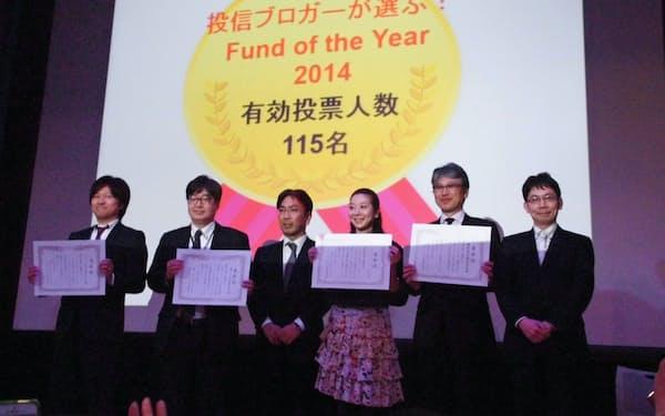 「個人が選ぶベスト投信」で上位に選ばれた運用会社の代表者たち