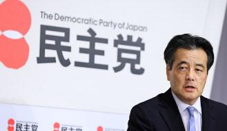 民主党の岡田新代表(18日、東京都千代田区)