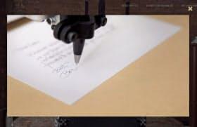 米ボンドのロボット手書きサービスは2.99ドルから利用可能(同社サイトの動画より)