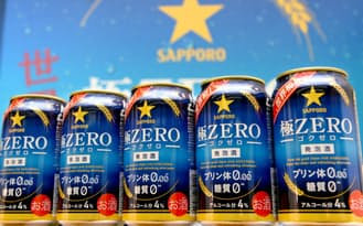 サッポロビールが再発売した発泡酒「極ゼロ(ZERO)」
