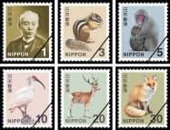 新デザインの1~30円切手=共同