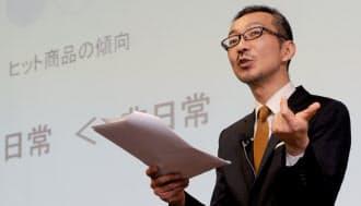 講演する日経BPヒット総合研究所の品田英雄上席研究員(東京・大手町)