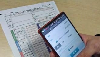 確定申告向けに交通費などの経費をスマホ上で記録できるアプリも