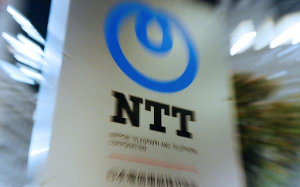 NTT 日本電信電話 ロゴ
