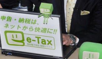 2017年からは自宅での納税手続きにICカードリーダーが不要になり、携帯電話で本人確認できるようになる