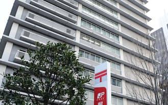 日本郵政グループは出遅れていた海外物流に本格参入する(東京都千代田区)