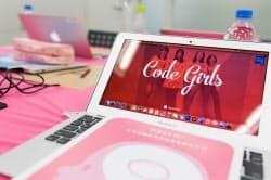 「女の子による女の子のためのプログラミング」をテーマに、「コードガールズ」の名称でイベントを開催する