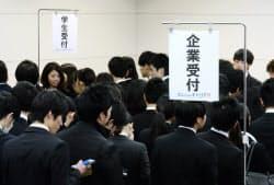 就活セミナーの開場を待って、並ぶ就活生(1月10日、東京都新宿区)