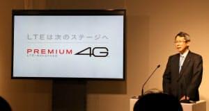 LTEアドバンストの愛称「プレミアム4G」を発表する、NTTドコモの大松沢清博常務執行役員(25日、東京・千代田)